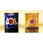 200 mixed Coffee Pods Blue+Yellow