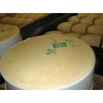 Parmigiano Reggiano Bonat invecchiato 26/28 mesi